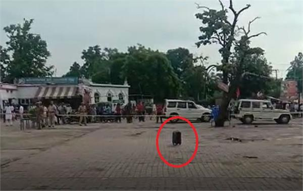 barabanki suspected bag found outside railway station bomb squad inspected