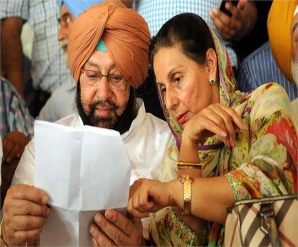 fraud with chief minister captain wife parneet kaur