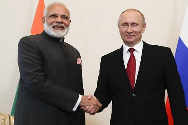 russian envoy to india on article