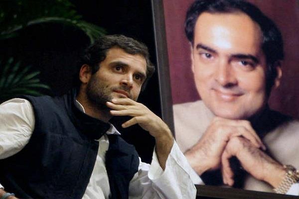 rahul remembers rajiv gandhi achievements