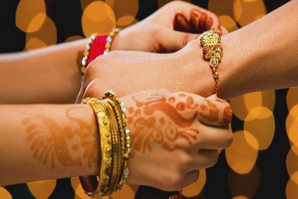 rakshabandhan festival