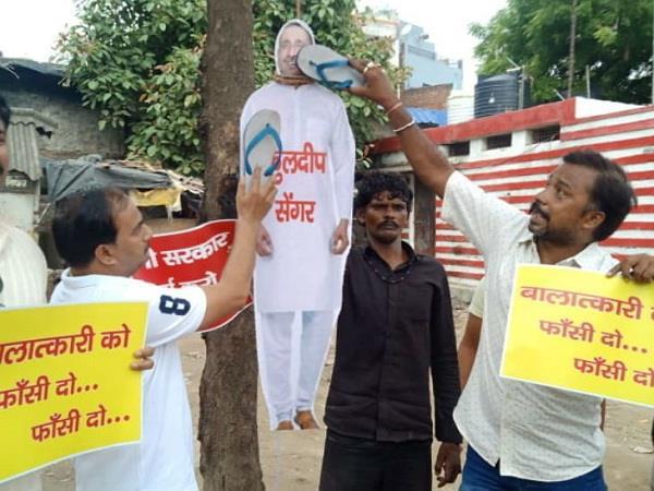 sp workers protests against bjp mla kuldeep singh senger