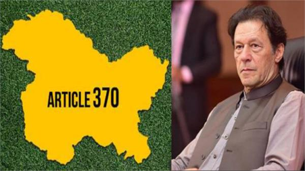 satellite images show pak is planning sinister after article 370 move