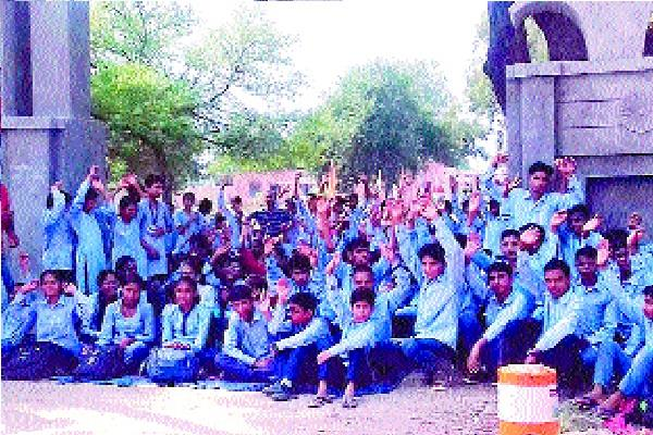 villagers and students protest against the government