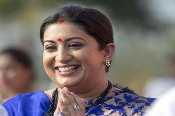 smriti irani will be in amethi on 20 and 22 october