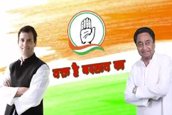 congress big mistake part membership drive sent forms of 2011 in 2019