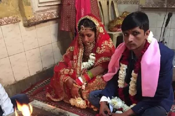 police constable married history sheeter