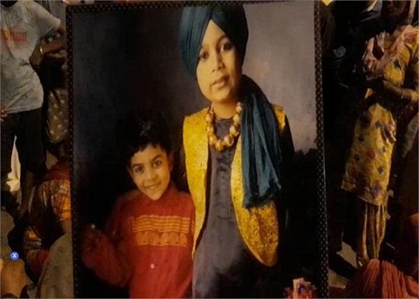 child missing in patiala