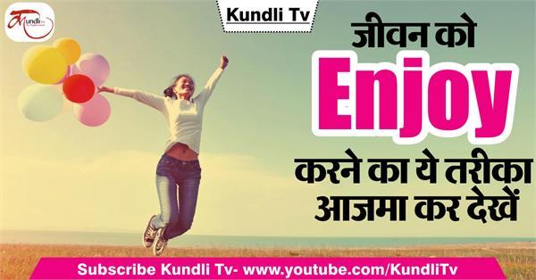 enjoyment in life