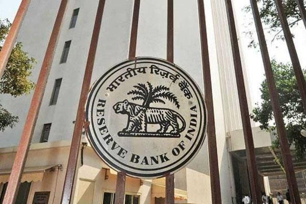 rbi made changes in primary sector loan rules