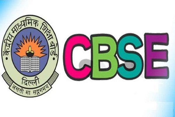 cbse 2019 paper pattern of 10th and 12th changed exam details