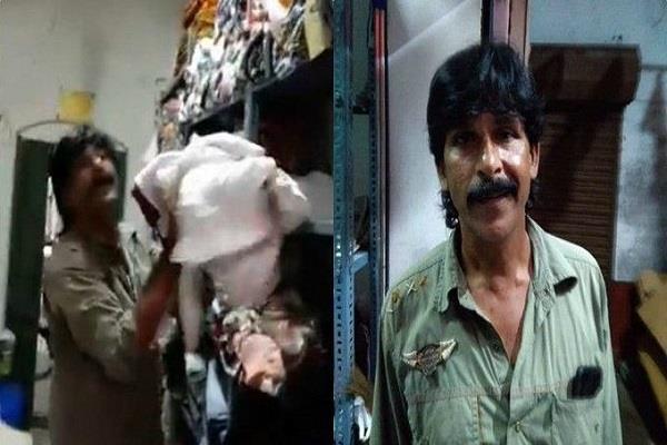 kerala ernaakulam naushad donation floods clothes stock news humanity