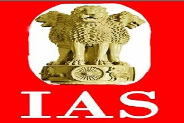 ias officers will get holidays under the rule