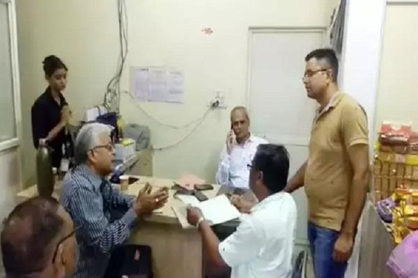 food department raid on kanha bakeri