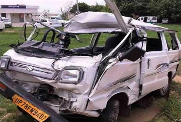 3 killed 4 injured including mother son in tragic accident