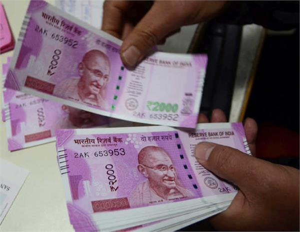 now money will come out without atm card
