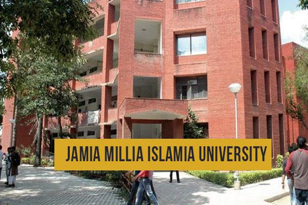 students have one more chance to take admission in jamia