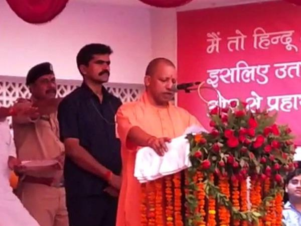 yogi administered pledge to children to be fit