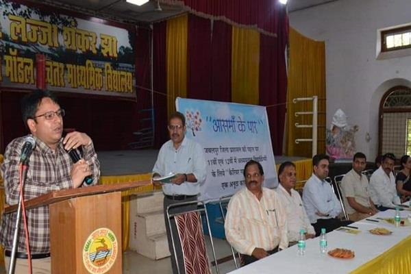 collector bharat yadav tips given children career guidance across assam