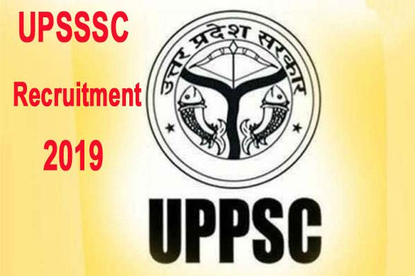upsssc recruitment 2019 for 486 posts