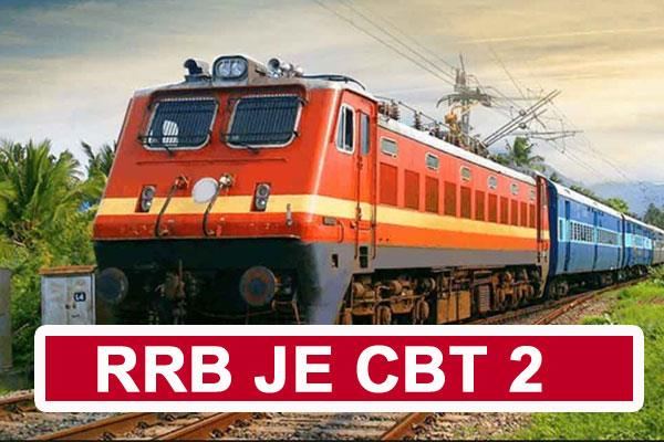 rrb je cbt 2 examination for junior engineer posts