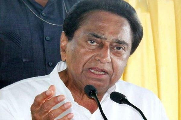 adulteration canker aim to make state free from it kamal nath