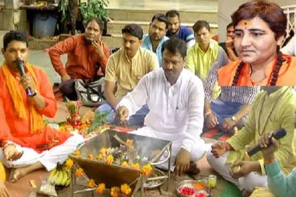 congressmen yajna for the goodwill of bjp mp sadhvi pragya