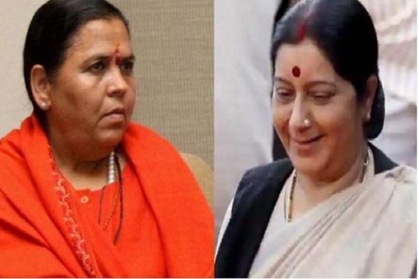 uma bharti becomes emotional remembering sushma