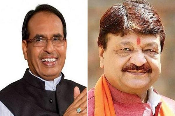 after removing article 370 leaders madhya pradesh happiness celebration in state