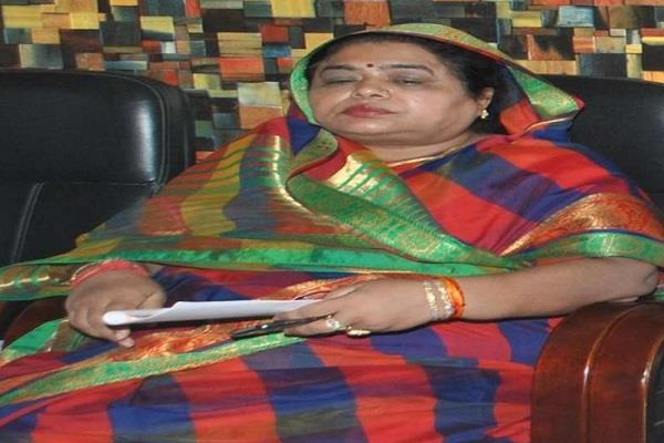 bjp president removed urban administration allegations of rigging