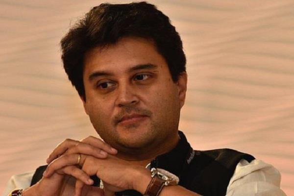 patwari slams case against scindia know matter