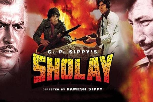 sholay film blockbuster 15 august 1975 cinema news