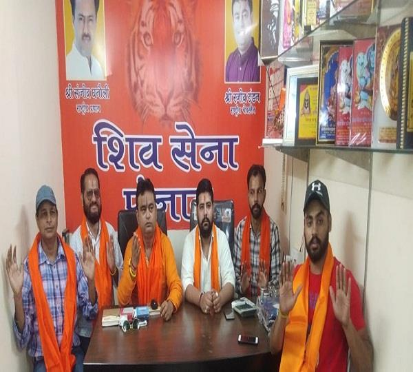 shiv sena punjab came in support of sant ravidas community