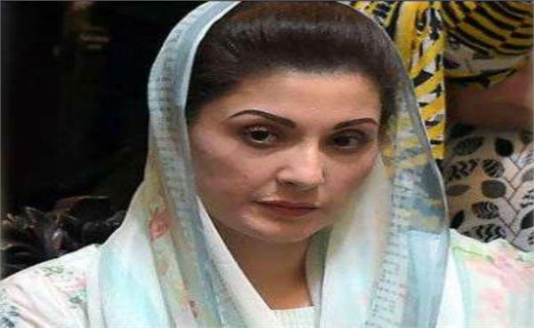 mariyam nawaz arrested in lahore