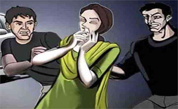 molestation with teenagers who came to take training in