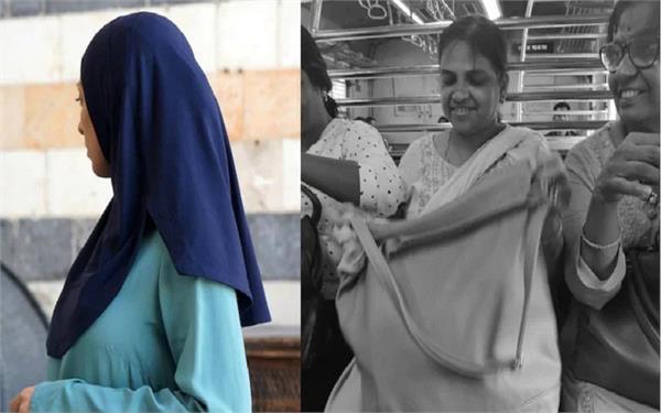 हिजाब पहनकर ट्रेन में बैठी लड़की का महिला ने उड़ाया मजाक,  वायरल हुई फोटो