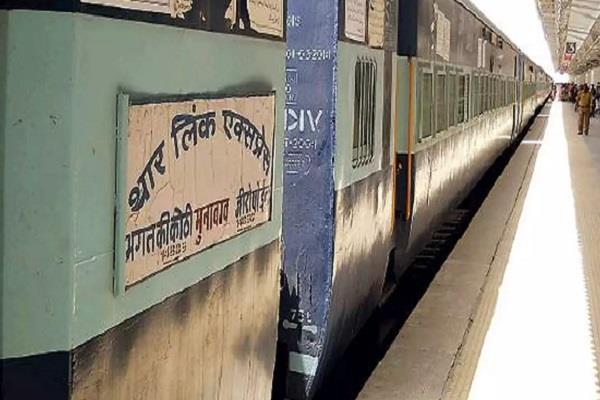 pakistan stops thar express after samjhauta express