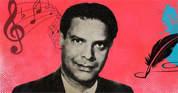 a song has taken badayuni to fame of fame