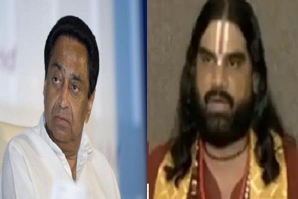 kamal nath agreed to all the demands acharya devmurari