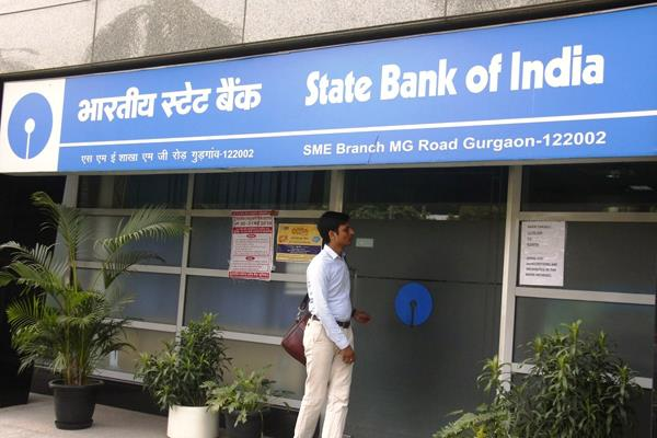 gift to sbi customers bank cuts interest rates by 0 15