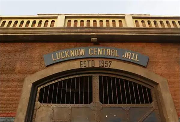 20 terrorists being shifted from jammu and kashmir to lucknow jail