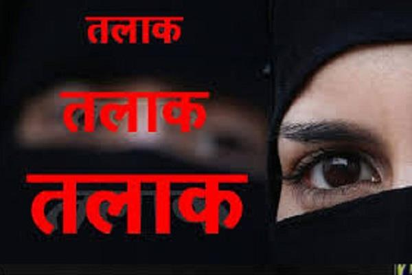 3 divorce cases surfaced in khargone