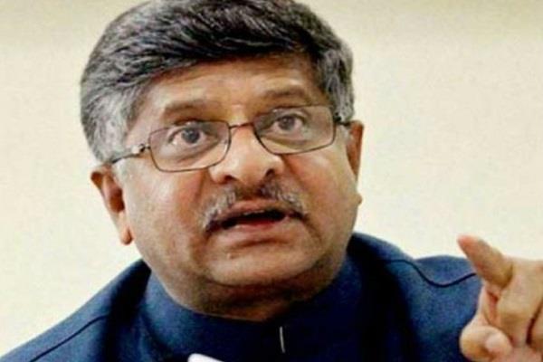 union minister attacks congress