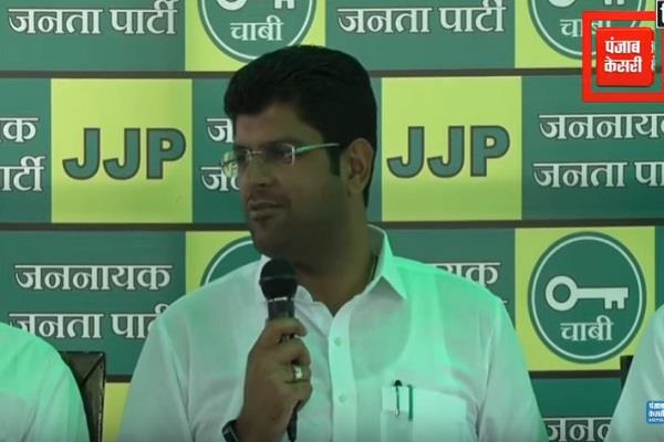 duhsynat chautala press conference against khattar government