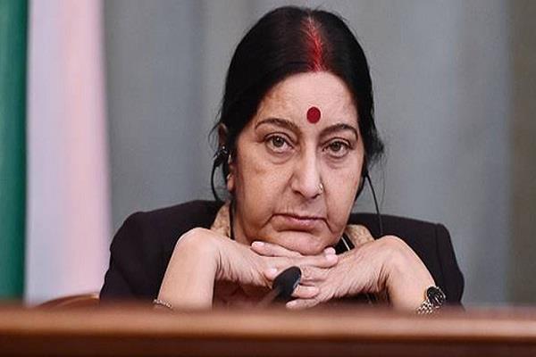 sushma swaraj desire to see prayag kumbha was incomplete