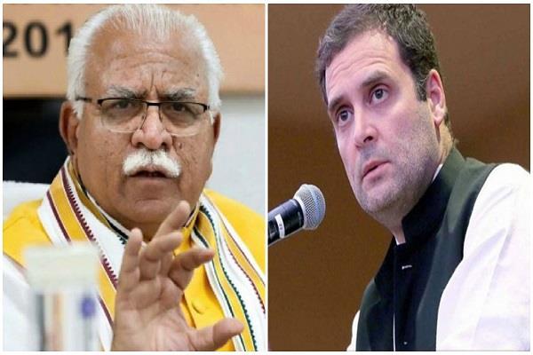 rahul gandhi attack on cm khattar about kashmiri bahu statement