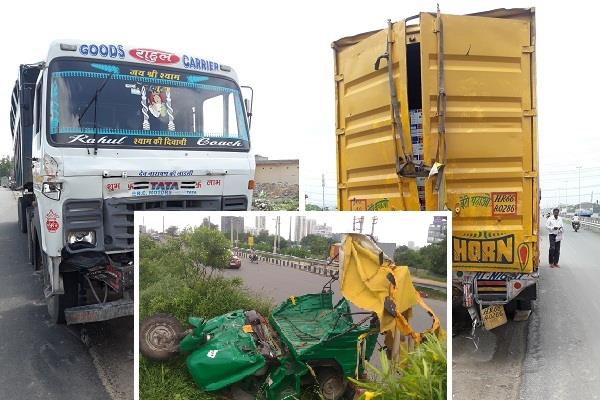 auto collapsed between two vehicles four killed one fighting for life