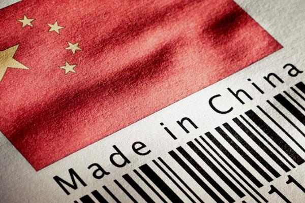 370 angry on pakistan for supporting china boycott chinese goods