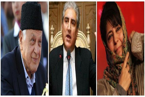 pakistan jumps into article 35a debate