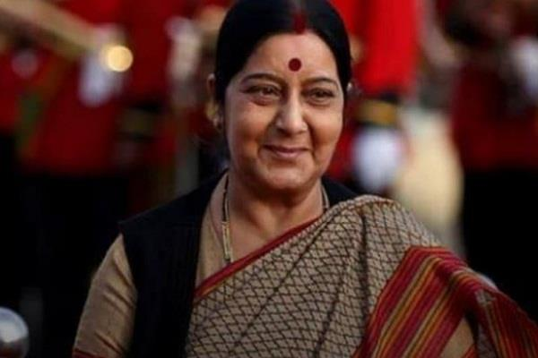 sushma swaraj s dream is incomplete